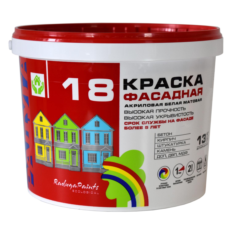 Интернет магазин фасадных красок