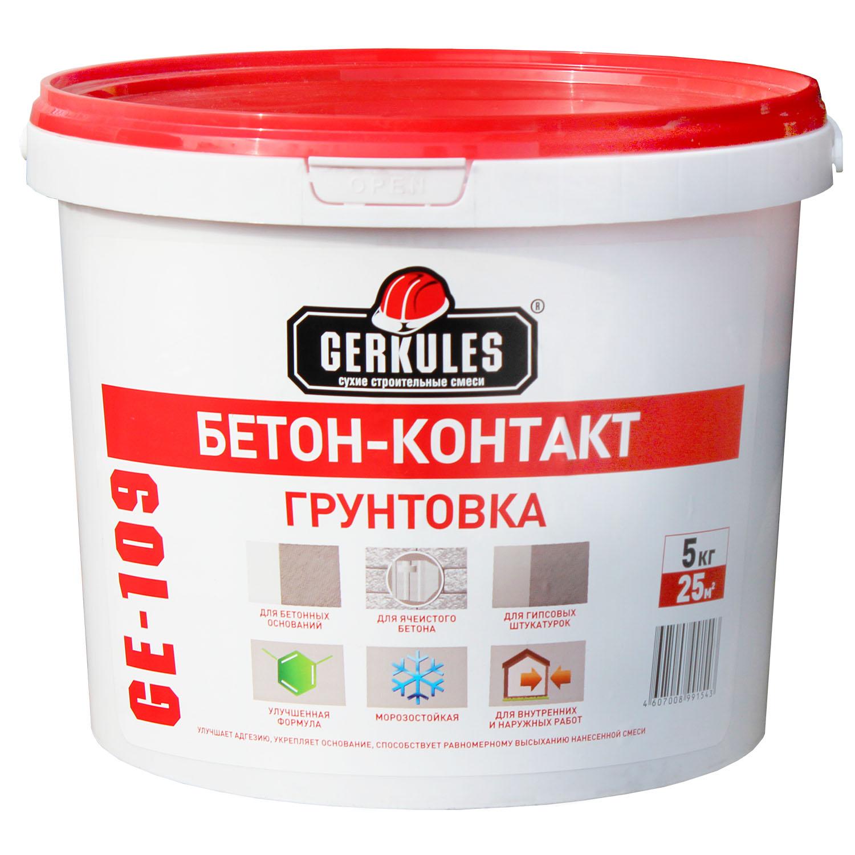 Бетонная смесь кемерово полистиролбетон бетонов
