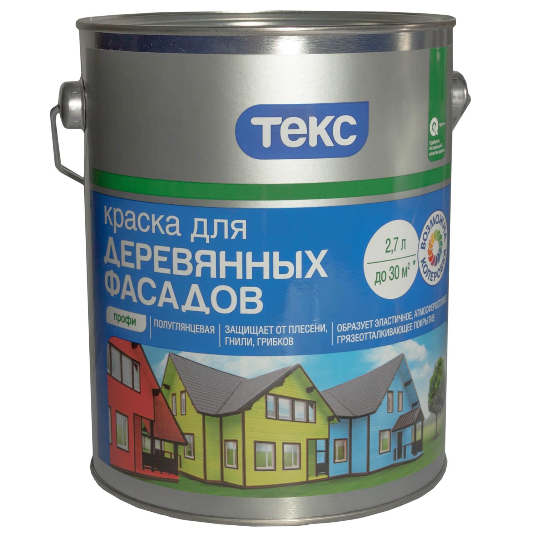 лучшая краска для дерева для наружных работ